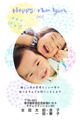 出産報告・寅(虎・とら・トラ)の写真入り年賀状デザイン・テンプレート|KIT-102NT